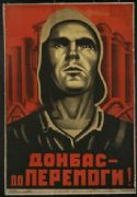 Vinatge Russian poster - Donbas, Until We Overcome